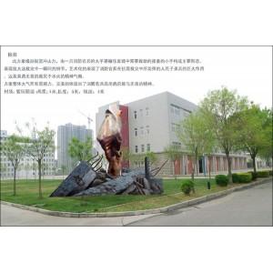 拯救 - 雕塑设计方案