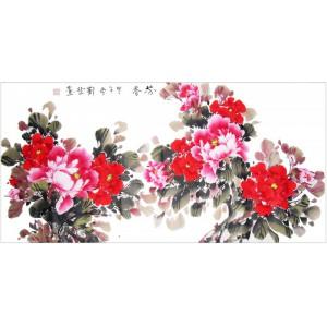 静然国画-牡丹-芳香-横幅-1002