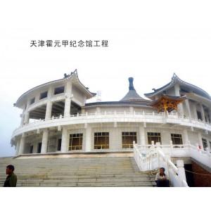 天津霍元甲-纪念馆