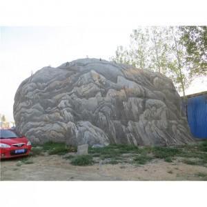 景观石-1001