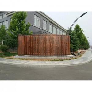 园林雕塑-YLDS-1000