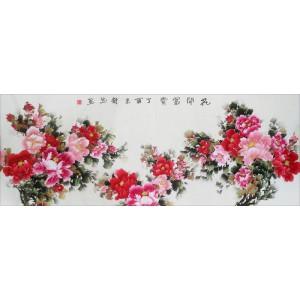国画牡丹-花开富贵-横幅-1001