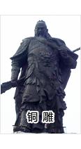 铜雕企业-铜雕厂家-铜雕报价