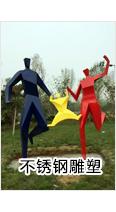 不锈钢雕塑企业-不锈钢雕塑报价-不锈钢雕塑厂家
