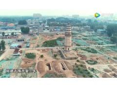 千年古刹 闪耀古今 ——修德寺遗址抢救性考古发掘工作圆满完成