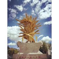 不锈钢雕塑《丰收》-日喀则人民心向党-西藏切玛