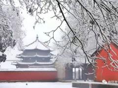 曲阳 | 【北岳风】雪画曲阳 诗意古城