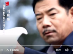 《雕刻之乡—曲阳》第三届保定市旅发大会曲阳宣传片